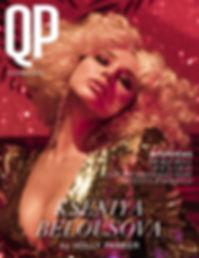 QPmag OCTOBER 2018 COVER.jpg