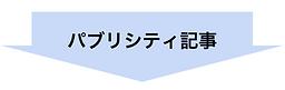 スクリーンショット 2021-03-29 23.51.08.png