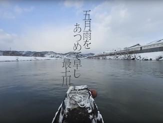 山形県大石田町の観光VR動画制作・プロモーション(日・中・英)