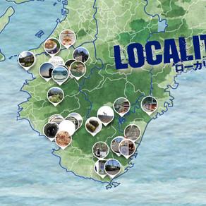 全国の地元住民の驚き・発見・感動に地図で出会える「ロカ・マップ」リリース 地元愛爆発系ニュースサイト「ローカリティ!」1周年でリニューアル