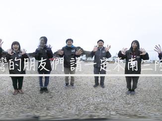 NTTドコモ東北復興新生支援室「笑顔の架け橋Rainbowプロジェクト」VR動画/記事取材・制作