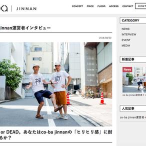 ツクルバ社が渋谷にオープンするコワーキングスペースのブランディング・プロモーションを担当