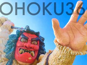【MEDIA】TOHOKU360ネットワークニュースを始動