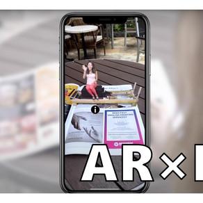 イーストタイムズ、JPH社と戦略情報発信とWebARを組み合わせた全く新しいプロモーションサービス「AR×PR」をリリース