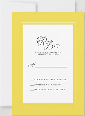 RSVP Yellow.PNG