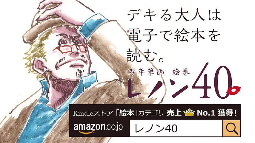 絵本屋.com