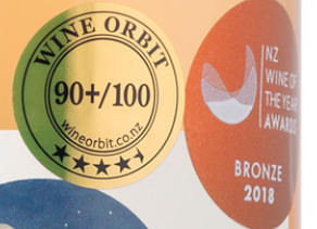 NZ Wine of the Year Awards 2018 - Bronze