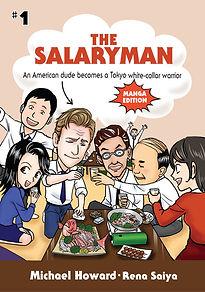 The Salaryman manga-cover(cover image).jpg
