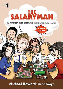 The Salaryman manga-cover(cover image).j