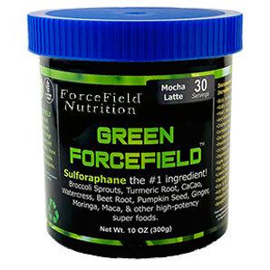 GreenForceField_MochaLatte_Jar_bluelid.j