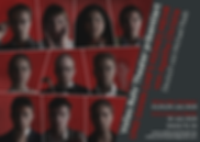 plakat_final_preview.png