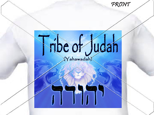 Tribe of Judah - white t