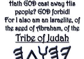 of Judah.jpg