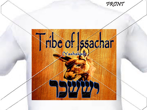 Tribe of Issachar - face t