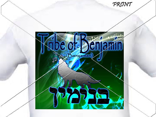 Tribe of Benjamin - green t