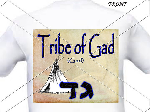 Tribe of Gad - white t
