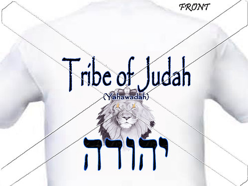 Tribe of Judah - tetra