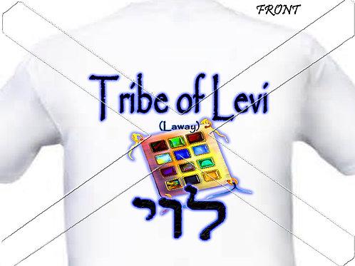Tribe of Levi - tetra