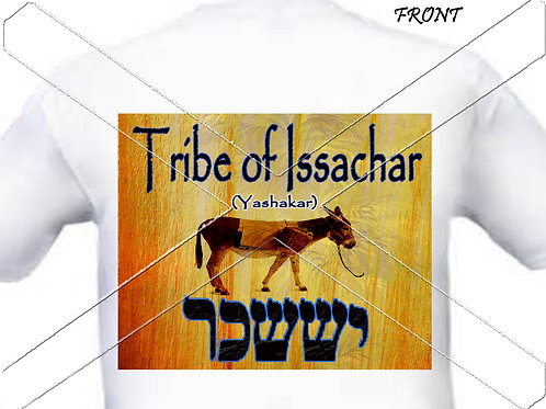 Issachar - body t