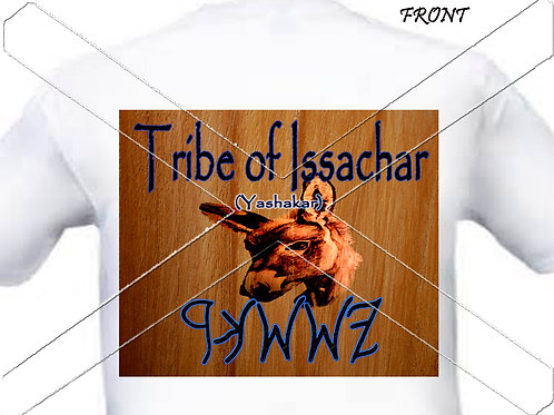 Tribe of Issachar - face p