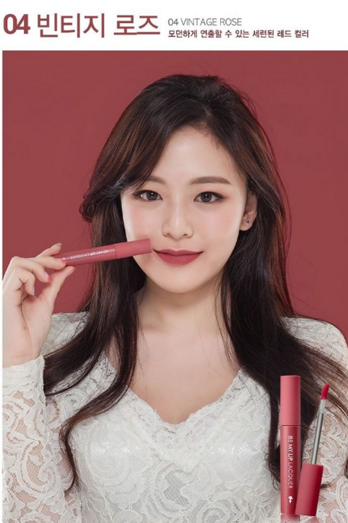 YADAH BE MY LIP LACQUER 04 VINTAGE ROSE