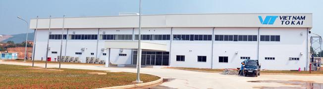 Tokai Factory