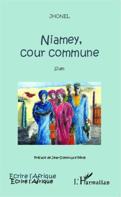 Niamey-cour-commune.jpg