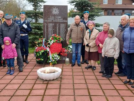 Возложение цветов в Г.О. Щёлково
