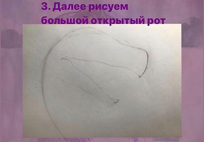 3.jpeg