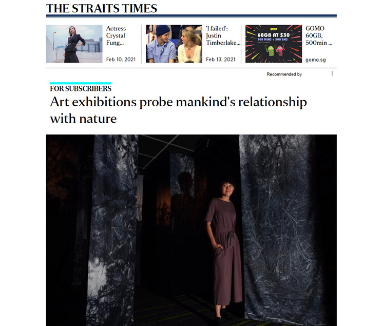 Feature on The Straits Times