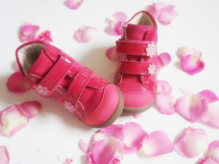 Clarks Girls Softly Tam First Boots
