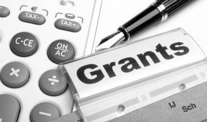 Заявки на получение грантов