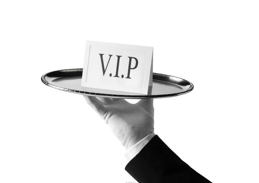 VIP поздравления