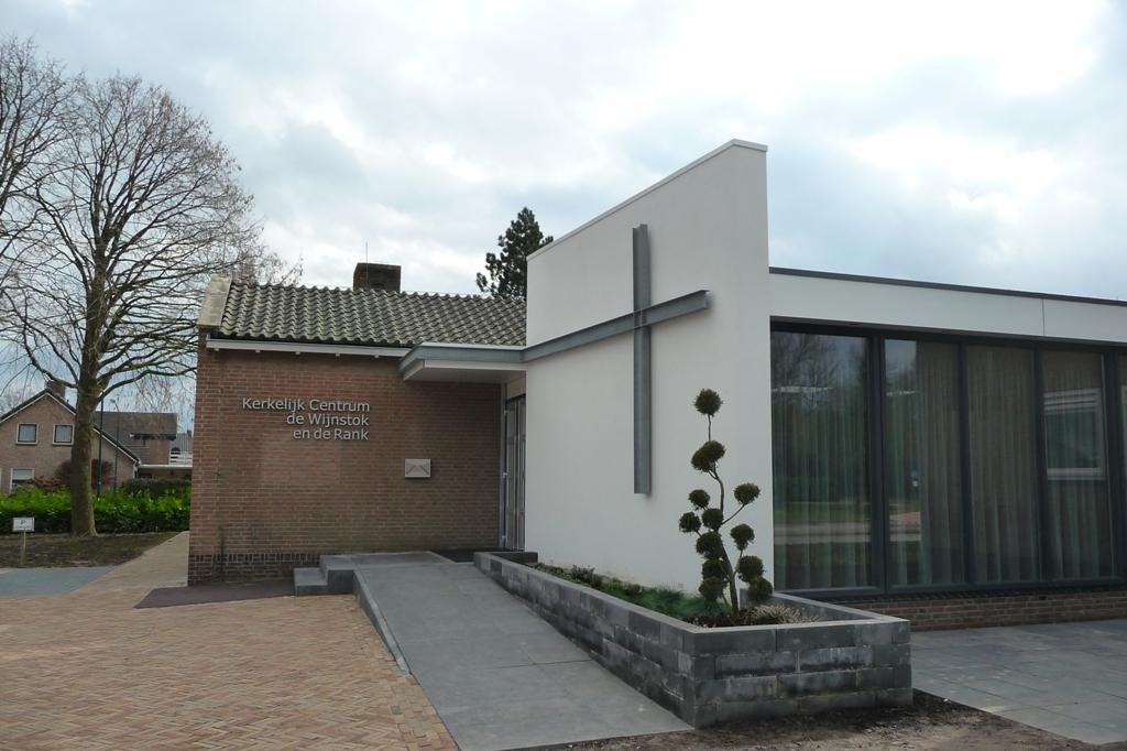 PKN Giessen-Rijswijk 03