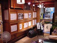 shiryoukan-kannai-3.jpg