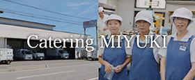 Catering MIYUKI