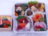4.NO.5023 折詰 2,300円+税.jpg