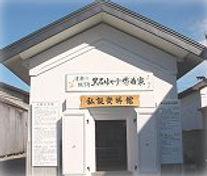 shiryoukan-541-w.jpg