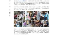 【傳媒報導】60歲叔叔盤骨受傷難返職場 靠津貼過活 每日仍為獨居婆婆送飯