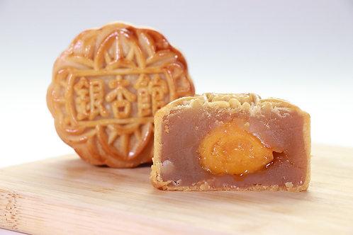 MC004 (中秋必備)銀杏館傳統蛋黃白蓮蓉月餅 - 1盒(4個) (80克/個)