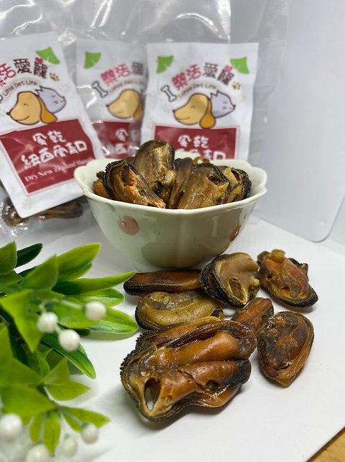 LPL001 樂活愛寵 - 風乾紐西蘭青口 Dry Mussels 50g
