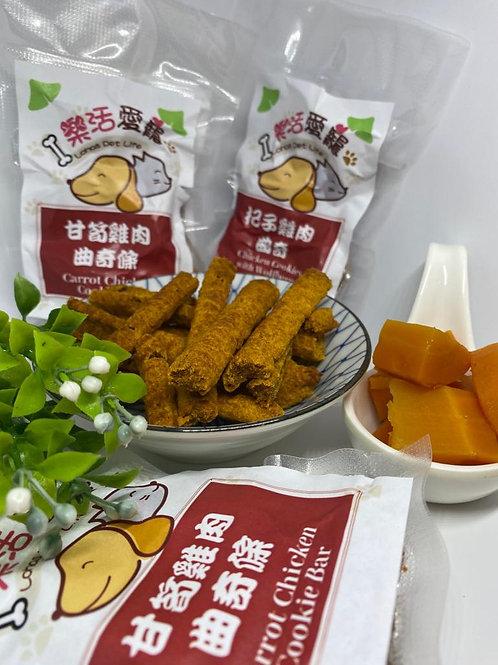 LPL005 樂活愛寵 - 甘筍雞肉曲奇條 Carrot Chicken Cookie Bar 50g