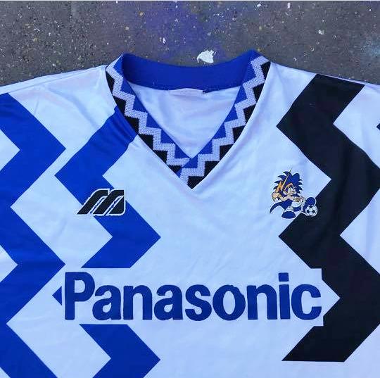Gamba Osaka Away Shirt 1993/95