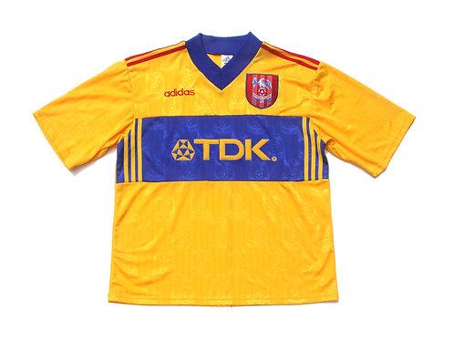 Crystal Palace Adidas Away Shirt 1997/98 - L