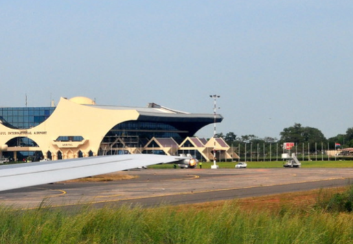 Major upgrade for Gambia's airport