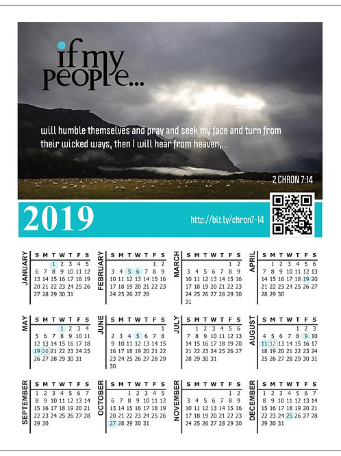 IF MY PEOPLE calendar Fridge Magnet