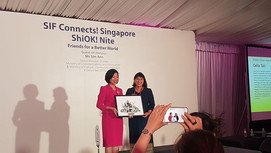 Snr Minister of State, MICA /MCCY Ms Sim Ann  gave away the awards.