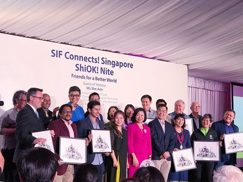 Snr Minister of State, MICA /MCCY Ms Sim Ann  and SIF Governor David Chong gave away the awards.
