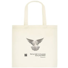 100 % Cotton Tote Bag with base - 1 side printing