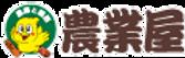 農業屋ロゴ.png